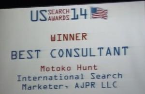 Best Consultant Award